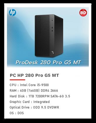 PC HP 280 PRO G5 MT