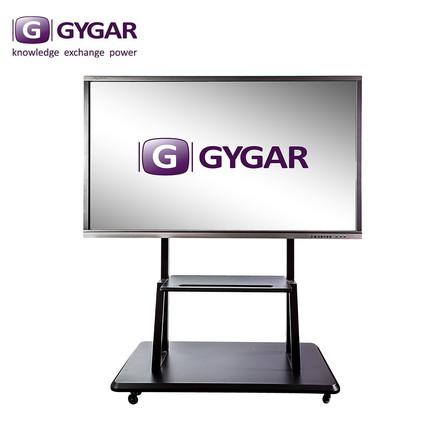 gygar.jpg