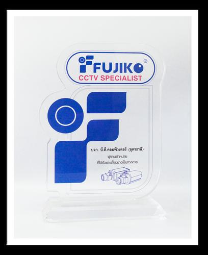 Fujiko CCTV Specialist