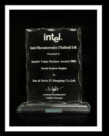 Intel Value Partner Award 2001