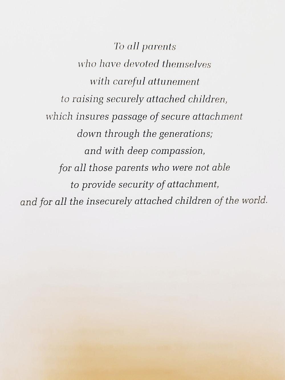 Эпиграф-посвящение к книге «Нарушения привязанности у взрослых» Дэниела Брауна и Дэвида Эллиотта (и соавт.)