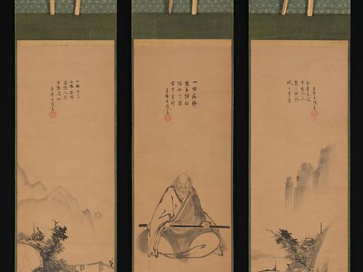 Тело-ум (bodymind) в миросозерцании японского буддизма