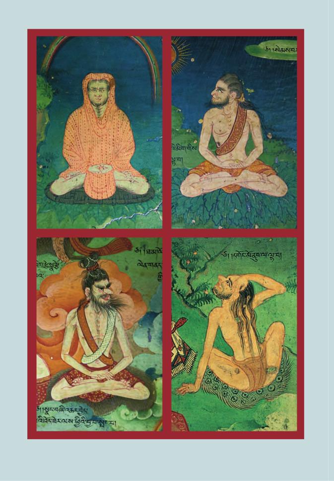 Иллюстрация из книги Иана Бейкера «Тибетская йога» (М.: Ганга, 2020)