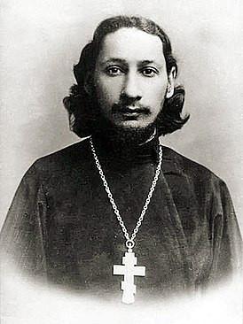 Павел Александрович Флоренский (1882–1937)