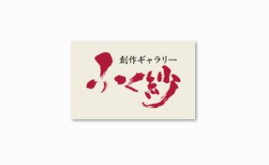 fukusa1