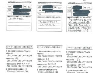 2019年9月お客様アンケート