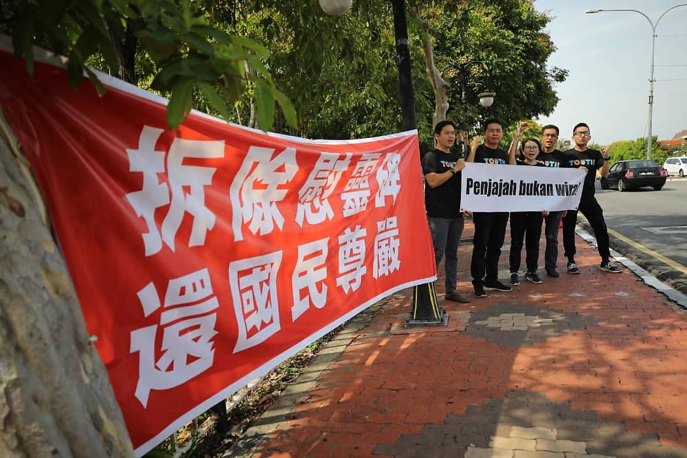 马青反对建立日军慰灵碑,并坚持要州政府拆除。