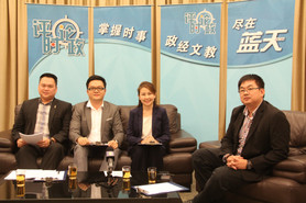 《第二届马华十大经济方略研讨会》主推3大经济领域 新边疆,物流和电子商务大马发展潜能大