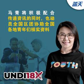 期限已到政府未上诉,18岁投票年底确定落实