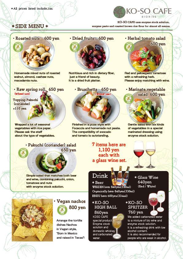 Light Meal & Snacks