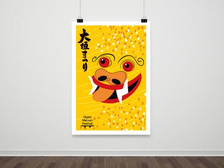Affisch till Japan
