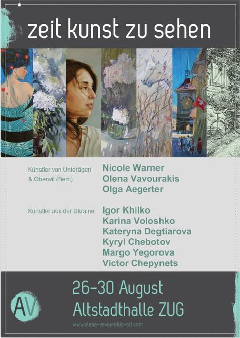 """Exhibition """"Zeit Kunst zu sehen"""" - """"Time to see ART"""""""