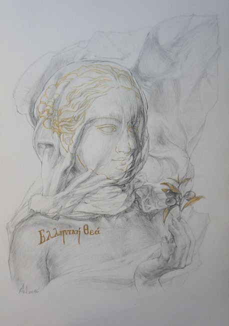 Ελληνική Θεά - Greek Goddess
