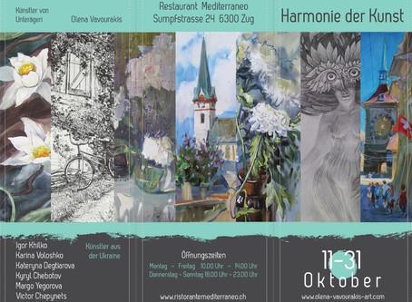 Harmonie der Kunst