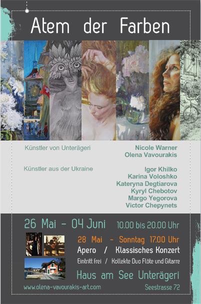 """Exhibition """"Atem der Farben""""-""""Breath of colors"""""""