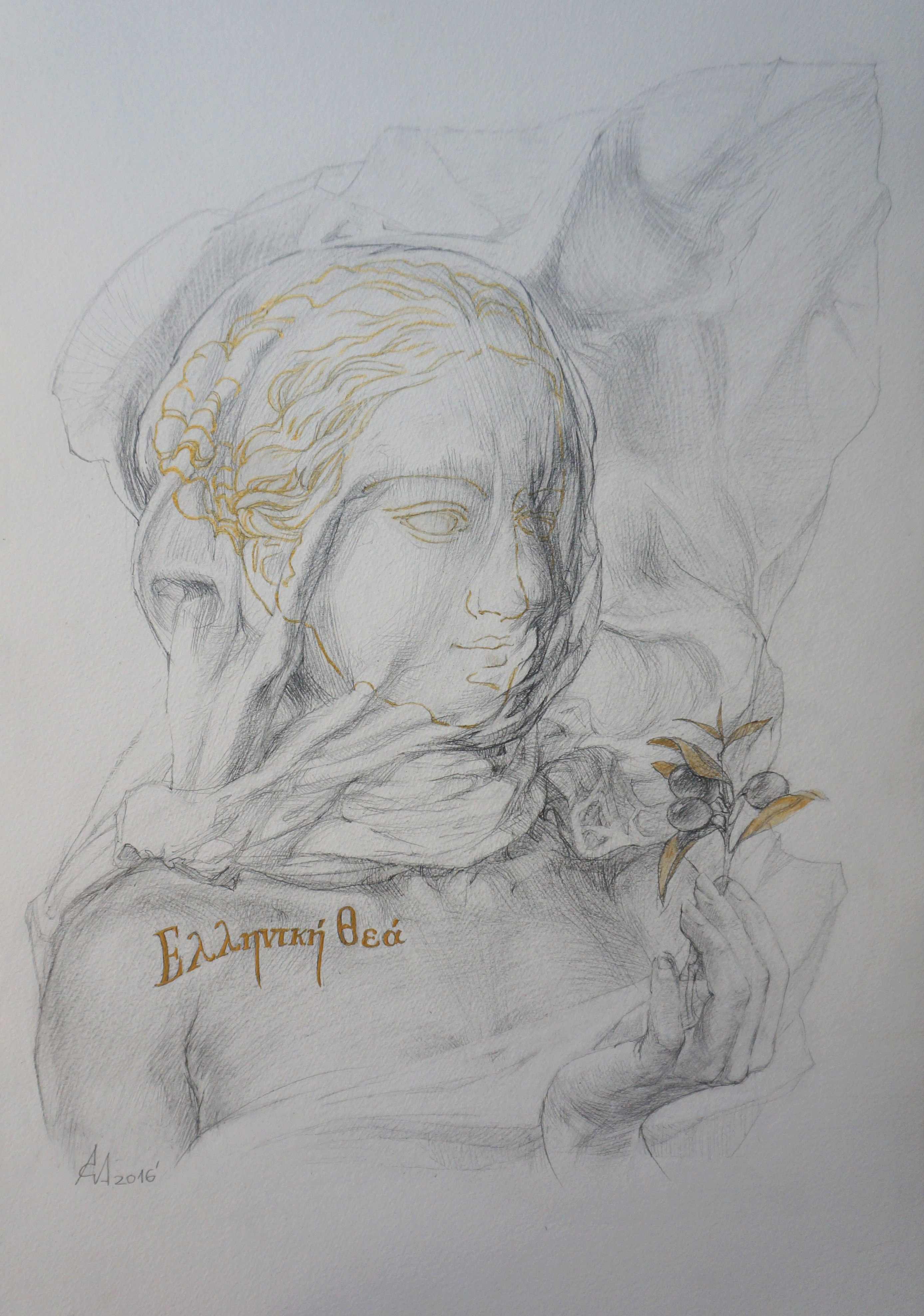 greek goddess 2