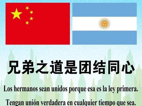 La influencia creciente de China en Argentina y la necesidad de anticiparse estratégicamente