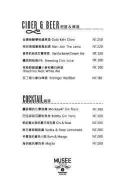 beer cocktailA5 2.0