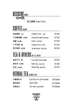 coffeeteaA5 2.0