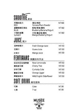 soft drinkA5 2.0