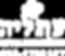 Atalya logo hebrew