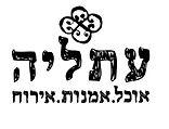 atalia_logo_heb_small.jpg