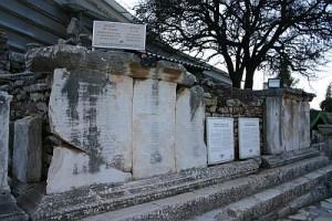 The Overlooked Memorial in Ephesus