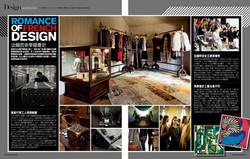 Fashion Map No.44
