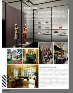 Fashion Map No.43