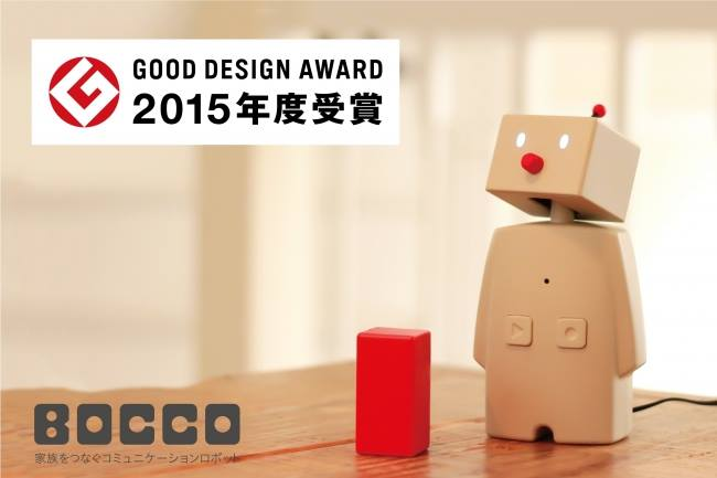 2015 GOOD DESIGN AWARD