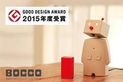 2015 GOOD DESIGN AWARD