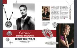 La Vie -Cartier 2015.Oct