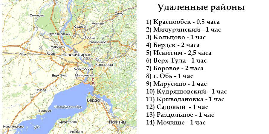 Карта удаленных районов 4.jpg