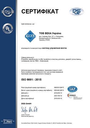 20180913_mau_DIN_ISO_9001_Auszug_Ukraine