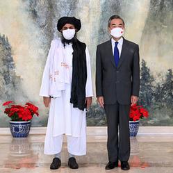 Emerging Ties between China and Taliban