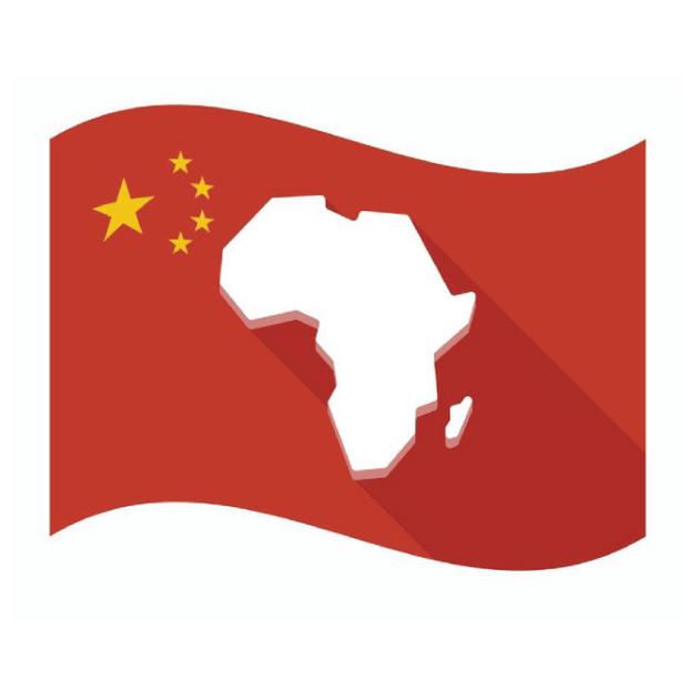 China's foreign trade policy towards Sub-Saharan Africa