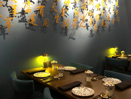 REVIEW - RESTAURANT ZHENG DEN HAAG