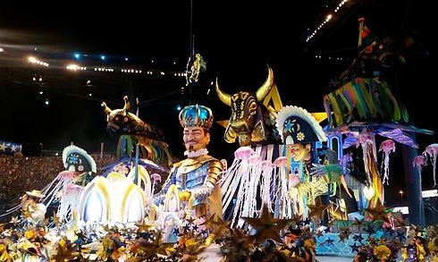 Festival de Parintins - Boi Caprichoso