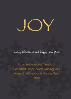 Merry Christmas and Happy New Year | Καλά Χριστούγεννα και Ευτυχισμένο το Νέο Ετος