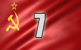 USSR-7.jpg
