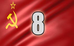 USSR-8.jpg