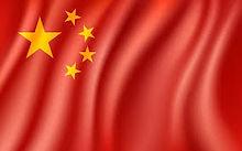 china flag.jfif