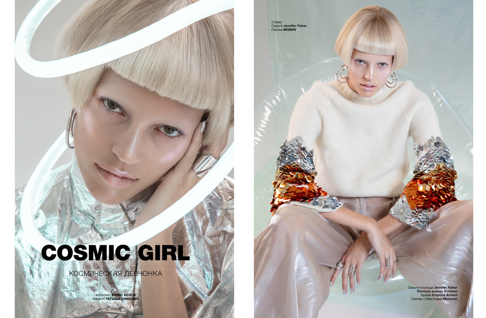 She is Cosmic Girl