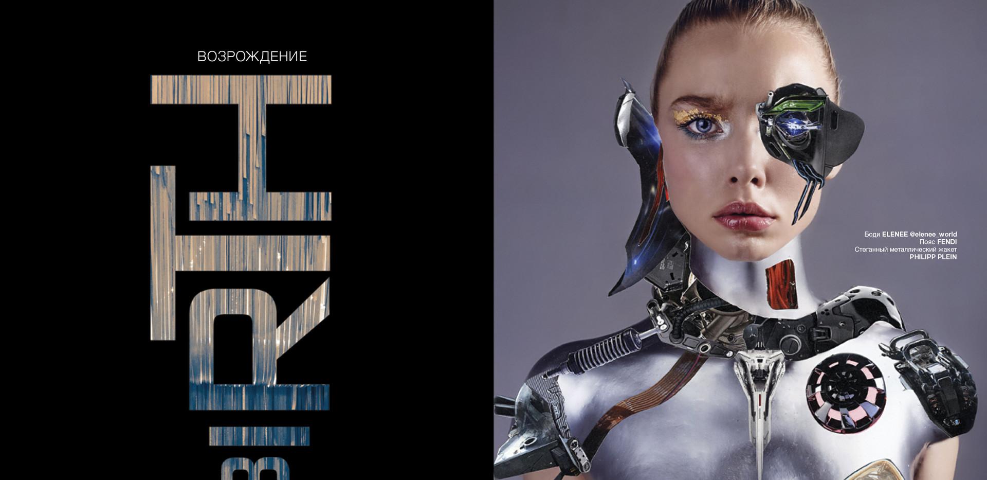 Photo: George Livieratos Magazine: Numérorussia 54 Work: Rebirth Model: Serena Ihnatiuc, Julialeine Weber