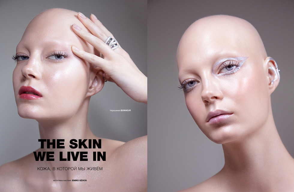 The Skin We Live In