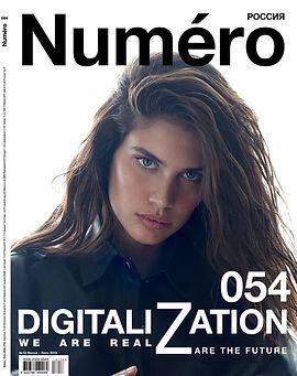 Photo: Greg Swales Magazine: Númerorussia 54 Work: Visions in Digital Model: Sara Sampaio