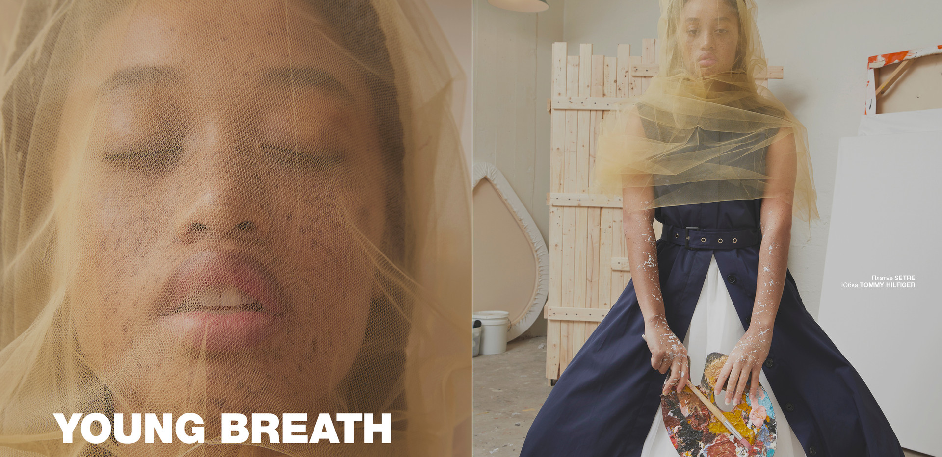 Young Breath
