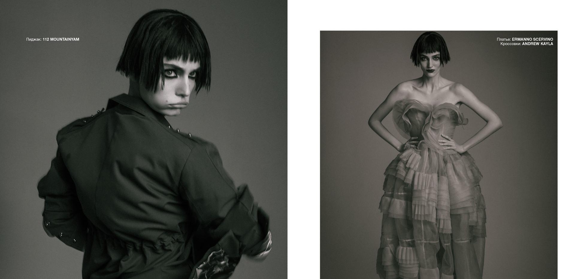 Photo: Juankr Magazine: Númerorussia 54 Work: Noir Desir Model: Zuzanna Bljoch
