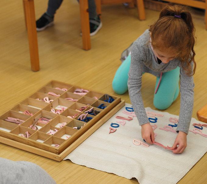 free-vpk-private-preschool-montessori