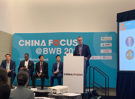 """Press Release: Bridge Point Capital Was Invited to Speak at the """"China Focus @ BWB 2019"""" Forum"""